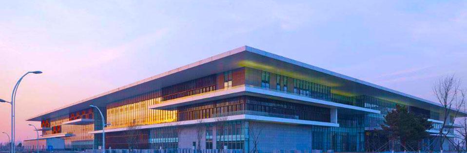 图书馆区域协作工作委员会第一次工作会议在盘锦召开